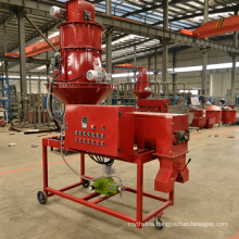 High Quality 5bg Seed Coater Used for Wheat Treating
