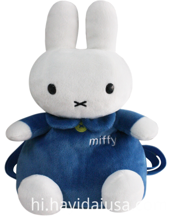 Blue Miffy rabbit backpack
