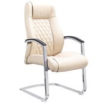 Cadeira de conferência de escritório de visitante de couro moderno (HF-D1526)