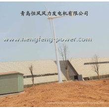 1kW 2KW 3KW 5KW Wind Turbine Preis, inländischen Windkraftanlage mit Wegrasterfeld und Aufrasterfeld System, Stromerzeuger, die in China hergestellt