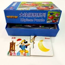 Oem Diy Papel Jigsaw Puzzle Educacional Toy Kids