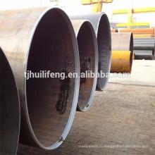 Продольная сварная труба большого диаметра 1400 мм EN10210