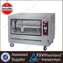Full Series Kitchen Equipment Hähnchen Gas Grill mit Rotisserie