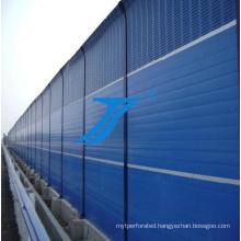Sound Barrier Series, for Light Rai