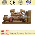 Молчком генератор 640kw питание от двигателя jijchai
