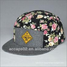 Floral Supreme 5