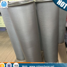 Golden supplier 100 mesh 150 micron 304 stainless steel cold brew iced coffee&tea infuser filter