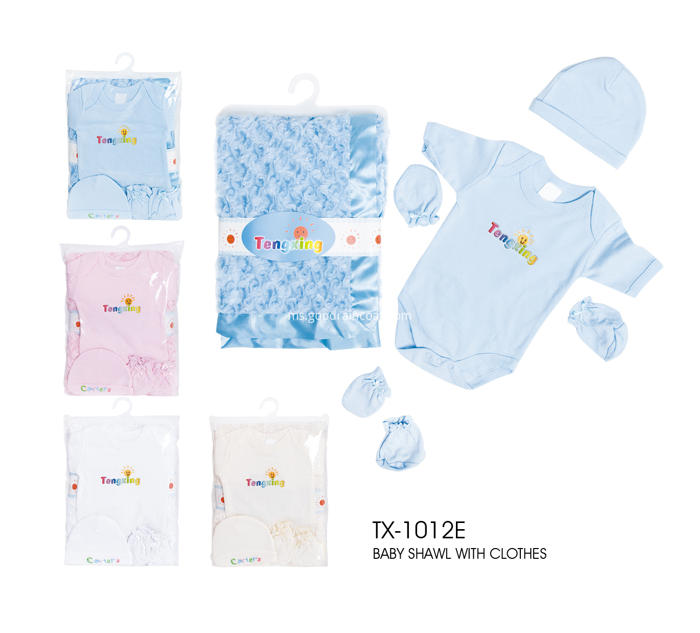 baby clothes with blanket