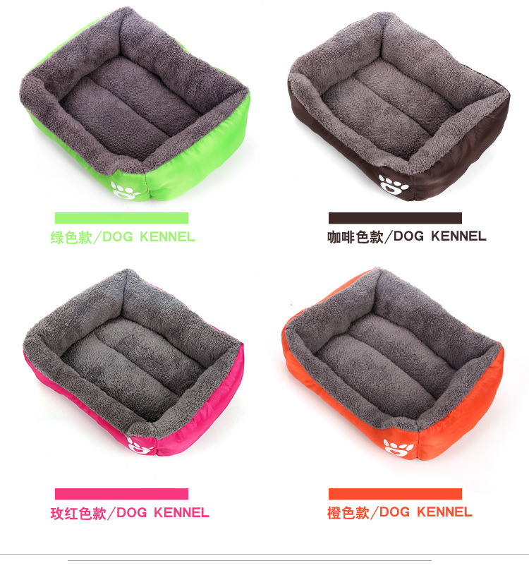 Plush Sofa Style Couch Pet Dog Cat Bed 4 Jpg