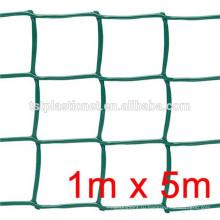 пластичное плоское плетение /зеленый цвет ПП/ПЭНД шестиугольная пластиковые плоские сетки для сельского хозяйства цена