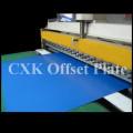 Kord Gto Sm74 Размеры плиты Термическая плита CTP