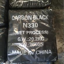 Hochabriebofen Carbon Black N375