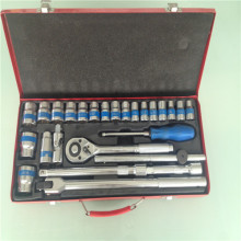 72 tooth Dr.Socket Set with Ratchet Handle