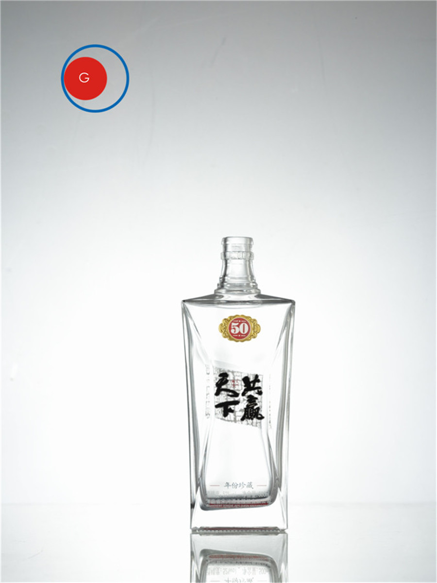 Chinese Liquor Bottle