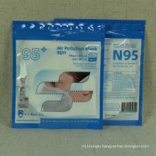 New Design KN95 Medical Face Mask Plastic Aluminum Foil Packaging Bag