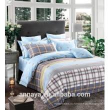 Комплект постельного белья из 100% хлопка!