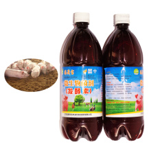 animal Fermentation Inoculant for animal feed and nutritional supplement