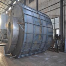 Sécheur par pulvérisation centrifuge pour l'industrie alimentaire et l'alimentation animale