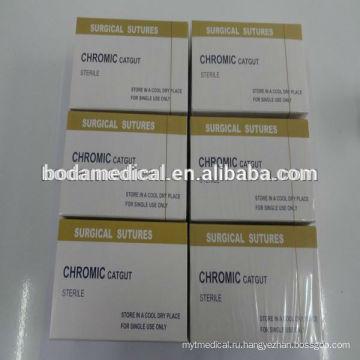 Медицинский Одноразовый рассасывающийся кетгут с CE