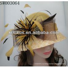Модная шляпа Sinamay / Церковная шляпа / Свадебная шляпа