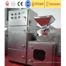 Machine de meulage à effet élevé (jeu) pour le matériau de granulation pour le matériau de granulation pharmaceutique