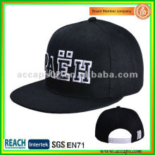 LOW MOQ embroidered snapback hat SN-0072