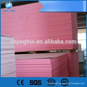 PVC Material Forex sheet/PVC foam board in snow white color