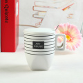 Minimalist Striped Lovers Cup