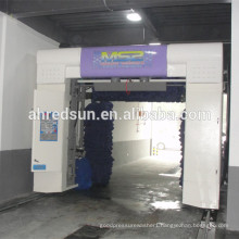 Fully automatic car wash machine price with brush RSCF330