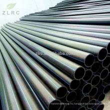 производство высокое качество большого диаметра экономического пробки трубы HDPE