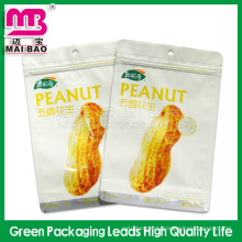 Advanced technology made small aluminum foil vacuum bag for peanuts packing