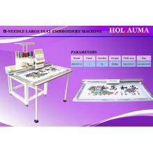 Компьютерная вышивальная машина DAHAO System Big Embroidery
