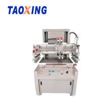 50*80cm Semi auto Screen Printing machine