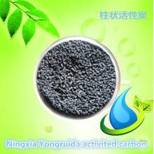 Ningxia activated carbon production line price per ton