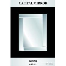 Hebilla de baño de 4 mm o espejo de aluminio (AMG-003)