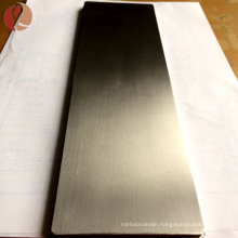 titanium gr2 sheets and plates