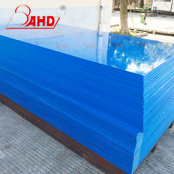 Blue Hdpe Plate
