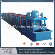 Высокопроизводительные c-канальные машины