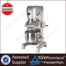 2017 Professional One/Two Speed Industrial electric food mixer