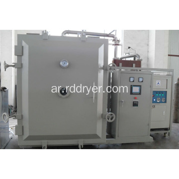 FZG Industrial Square Static Vacuum Dryer للصناعات الإلكترونية