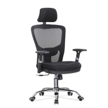 Регулируемая спецификация для офисных стульев