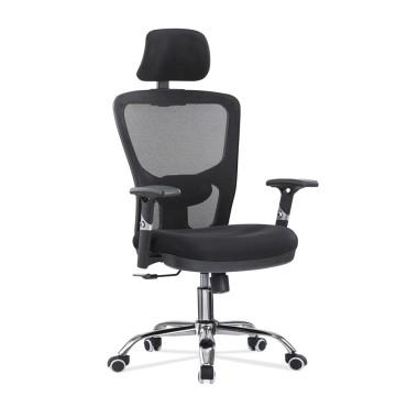 Ergonomic Mesh Modern High Back Office Swivel Chair