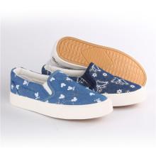 Chaussures enfants Chaussures confort toile Snc-24257