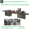Lh-450 Coffee Cup Counting and Packing Machine