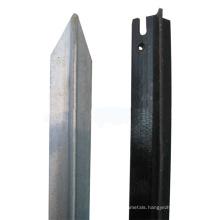 Australian & New Zealand Steel Y Post for farm fence