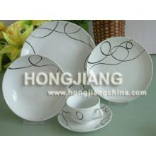 20шт Набор посуды (HJ008001)