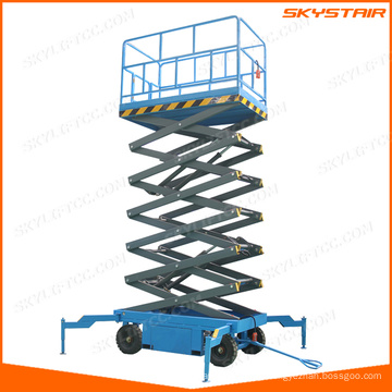 aerial ladder lift