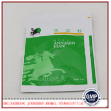 Veterinary Medicine Analgin Tablet