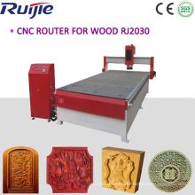 Enrutador de madera CNC Máquina de enrutador CNC (RJ1325)