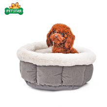 Special High Quality Pet Plush Bed